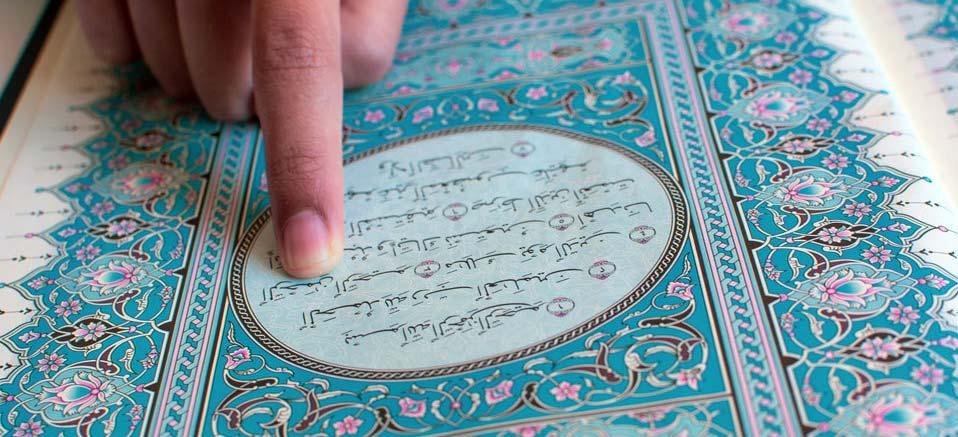 Eine Seite im Koran